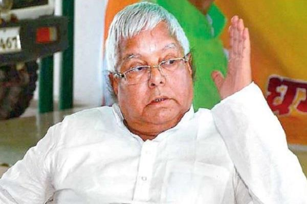 lalu said after the announcement of bihar election dates