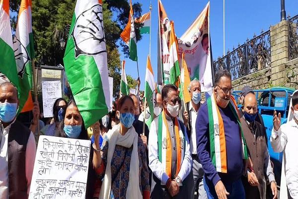 congress s raj bhavan marches in shimla against agrarian reform law
