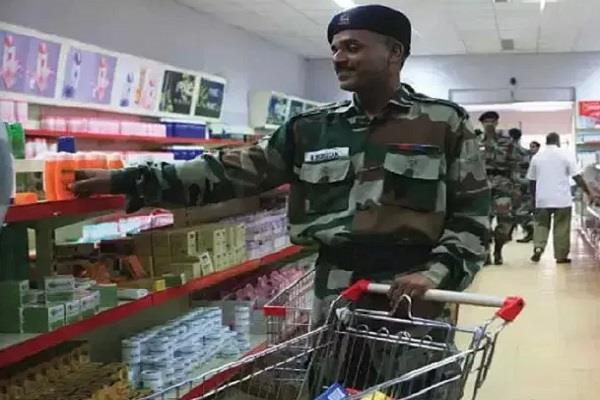 no decision selling made in india goods defense canteen