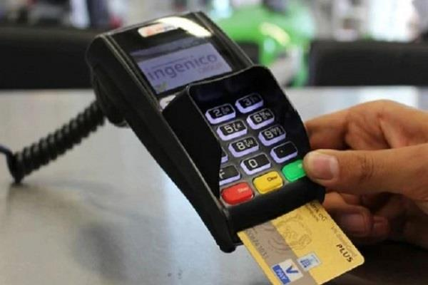 idfc first bank will be able to make payments without debit card