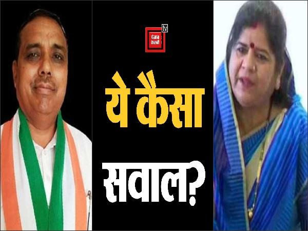 congress leader asked personal question to imarati devi