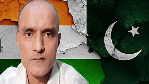 na extends jadhav related ordinance for four months
