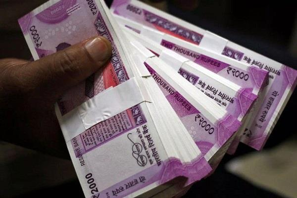 2 lakh investors of pacl got their money back returned 429 13 crores till date