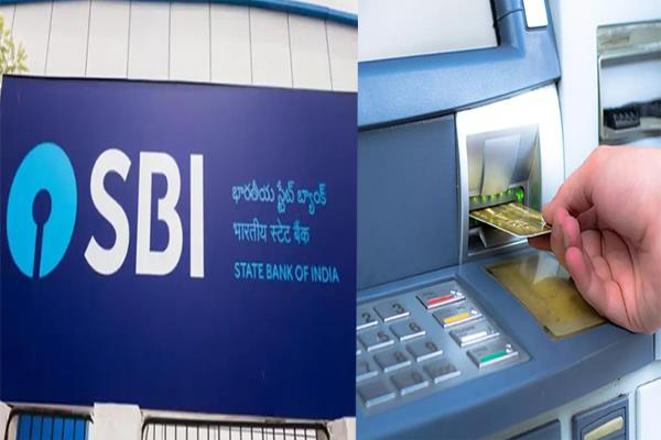 important news for sbi customers rules for withdrawing money from