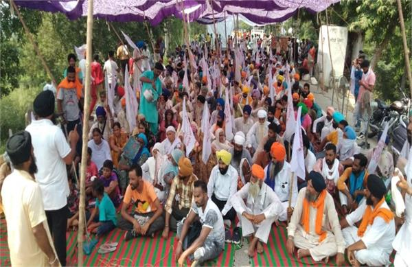 farmers protest against agricultural ordinance