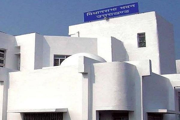 uttarakhand monsoon session will be held on september 23
