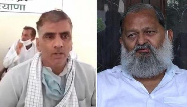 farmer leader angry over avil vij s statement