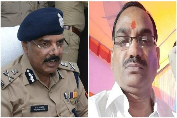 crush businessman indrakant died due to bullet fired from his pistol adg