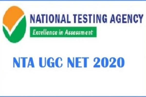 ugc net 2020 admit card issued