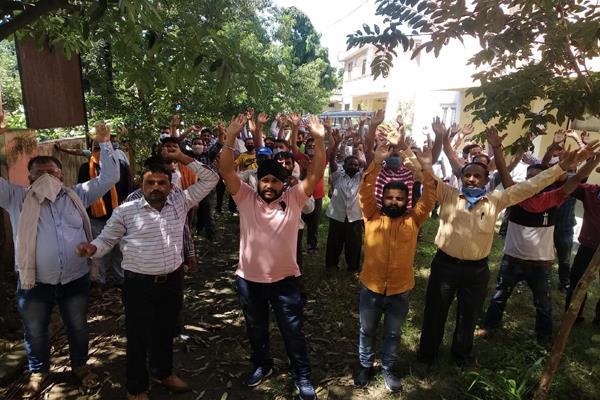 phe employees protest in kathua