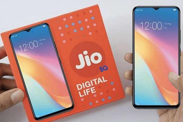 reliance jio will launch android based cheap mobile phone in india