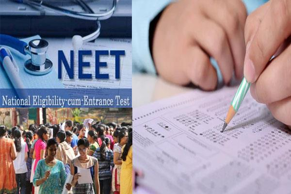 neet ug 2020 application correction window reopened