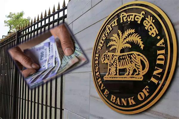 rbi will keep an eye on cooperative banks your money will be safe