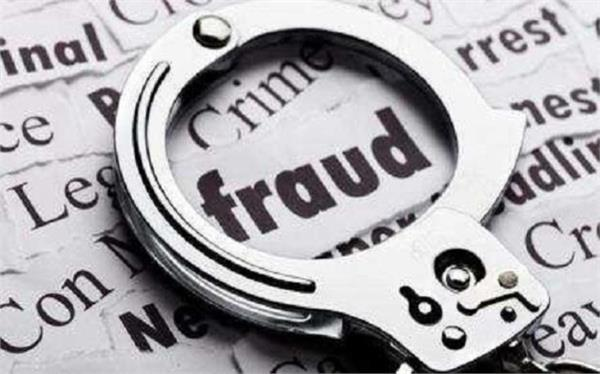 travel agent cheated to send to america cheated 25 lakh