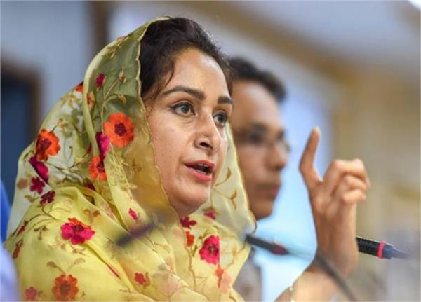 harsimrat kaur badal will address workers during the meeting