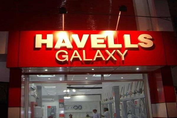 havells enters refrigerator market 25 s launched through lloyd brand