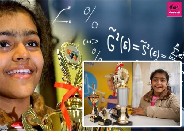Wow: कैलकुलेटर को भी मात देती है यह लड़की, 11 साल की उम्र में तोड़े सारे रिकॉर्ड