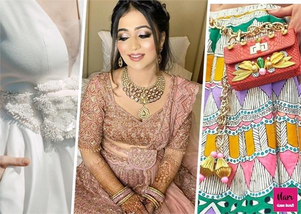 Fashion Alert! मॉर्डन दुल्हन के लिए ट्रैंड में आए मिनी फैनी पैक्स