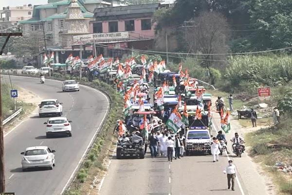 youth congress chants against agriculture bill took out tractor rally
