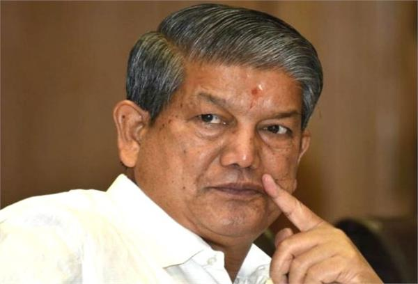 punjab congress incharge harish rawat will visit the state on september 27 28