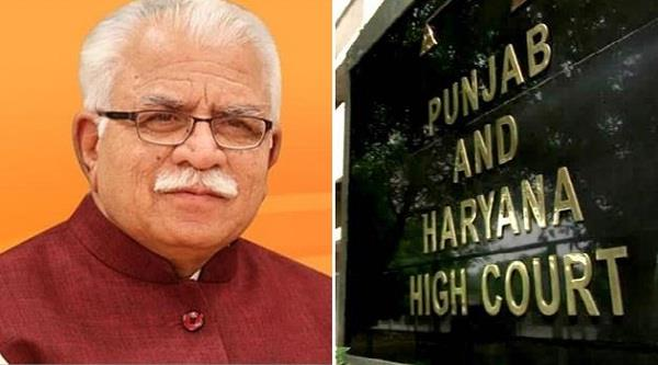 haryana panchayat election petition filed in high court