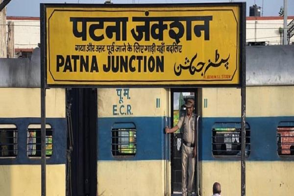 4 special and 9 intercity trains to run from patna