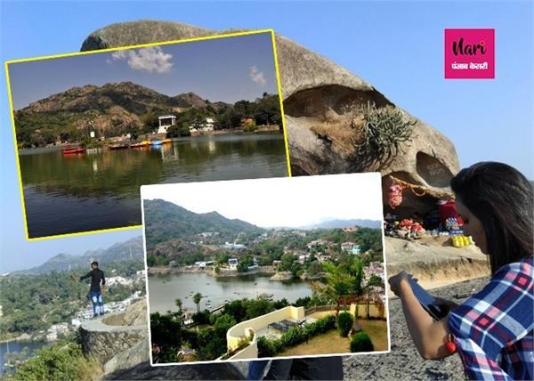 World Tourism Day: घूमने के लिए बेस्ट रहेगी माउंड आबू की ये जगह