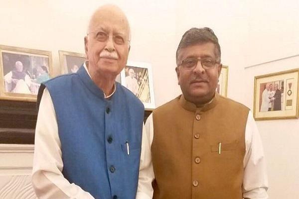 ravi shankar prasad meets advani soon after court verdict in babri case