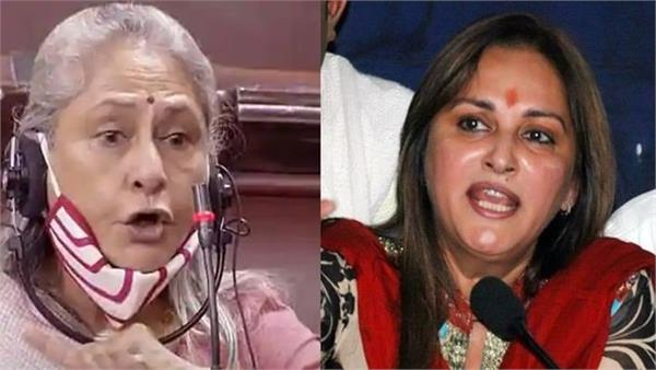 jayaprada s anger over jaya bachchan said why was azam