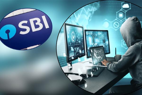 alert sbi warns customers said  always be careful with such emails