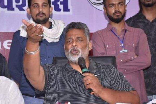 after akhilesh pappu yadav said  we will not even get corona vaccine