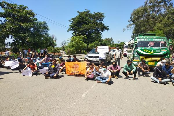 kathua degree college protest for online exams