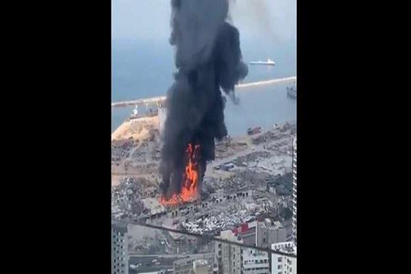 a fierce fire at the port of beirut