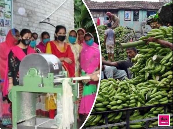 कचरे से इनोवेशन! केले के तने से बनाया कपड़ा, महिलाओं को रोजगार दे रहीं 25 साल की वैशाली