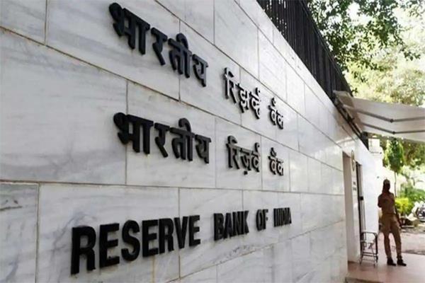 rbi postponed monetary policy committee meeting new dates will