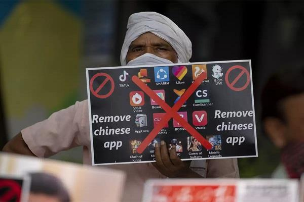 know which 118 chinese apps were banned including pub g ludo
