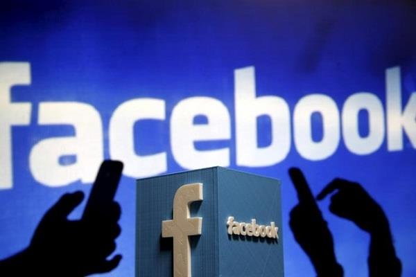 the delhi assembly had sent a summons to the vice president of facebook india