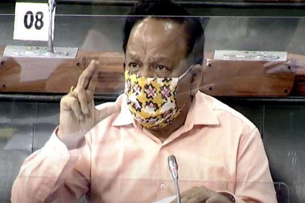 how long will the corona vaccine come to india health minister replied in rs