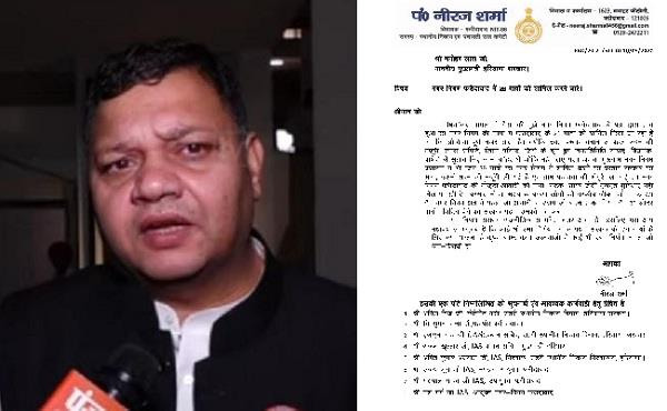 mla questions on proposal to include 26 villages in municipal corporation