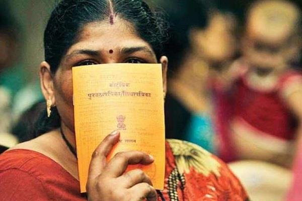 link ration card to aadhaar by september 30