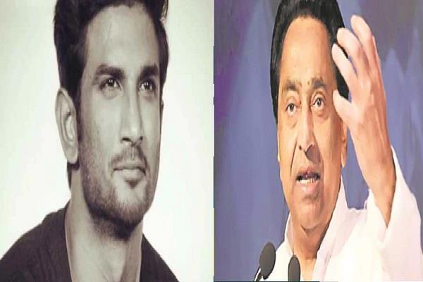 kamal nath s big claim on sushant case and mp election