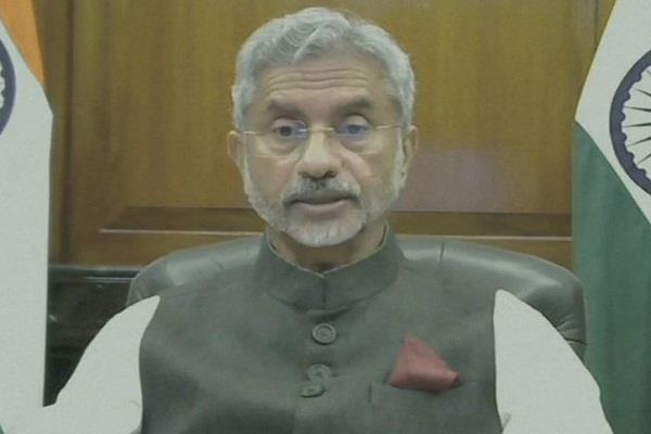jaishankar said respect for afghanistan s sovereignty is necessary