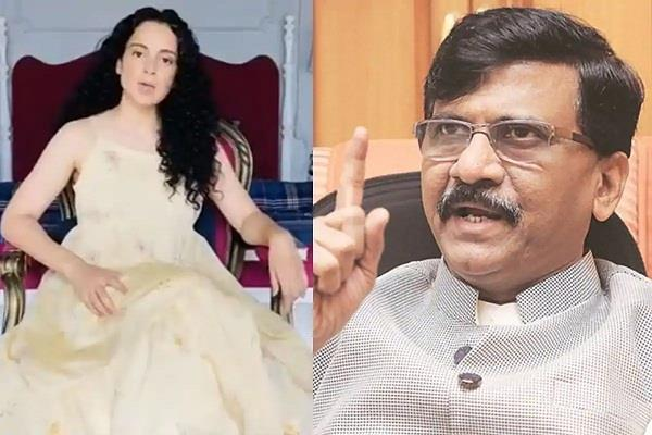 in the kangana ranaut case the high court asked sanjay raut