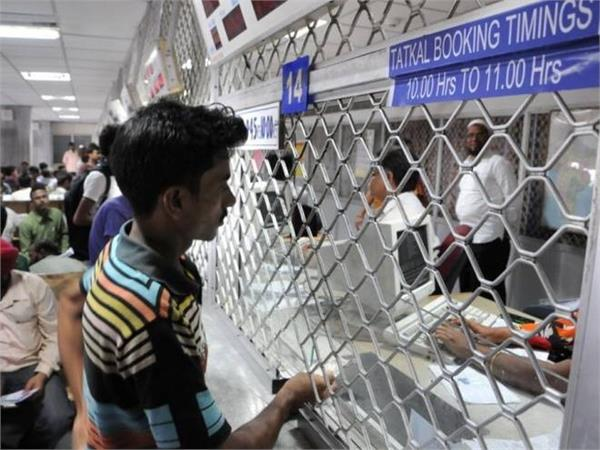 railway to charge user fee at busy stations