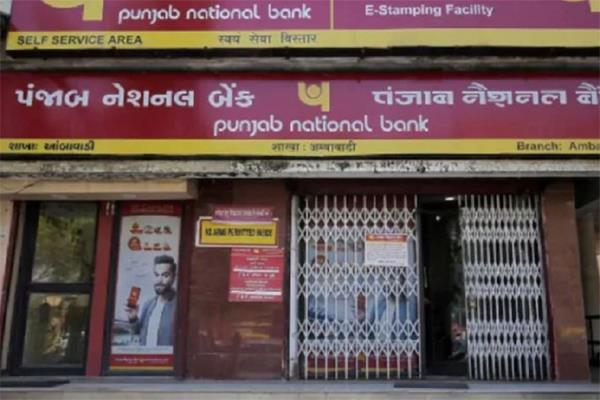 pnb is giving you the opportunity to buy houses and shops cheaply