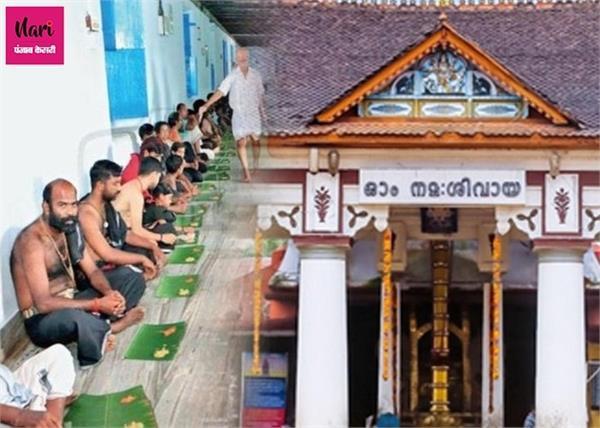 'कोई भूखा तो नहीं', सेवादारों द्वारा यह पूछ कर बंद किए जाते हैं इस मंदिर के कपाट