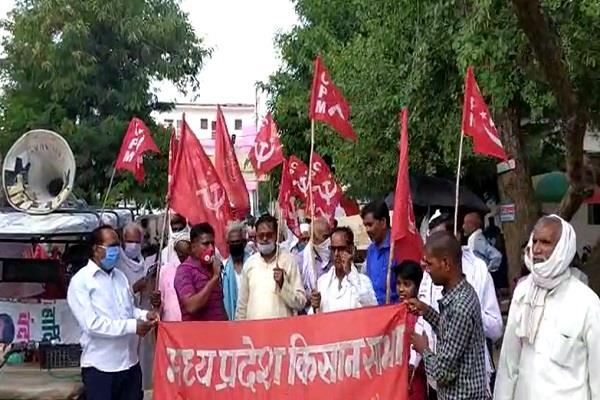 farmers of kailarus landed in protest against agriculture bill