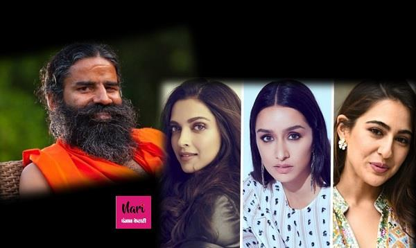 Drug Case: सारा, श्रद्धा और दीपिका से बोले बाबा रामदेव- नशा छोड़ो और योग करो