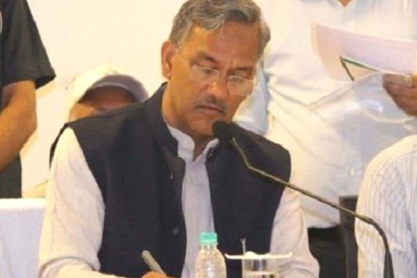 many important decisions taken in uttarakhand cabinet meeting