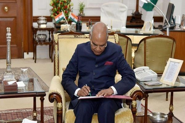 president signs government s agricultural bill amid farmers protests
